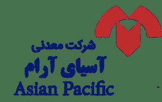 شرکت معدنی آسیای آرام از مشتریان گروه صنعتی سامان فراز